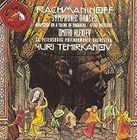 Rachmaninov: Symphonic Dances, Rhapsody on a Theme of Paganini, Aleko Overture (2004-09-22)