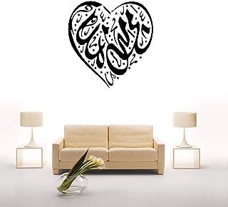 ملصقات جدار قابل للصق والازالة لزينة المنازل بتصميم مفرغ فني ونمط اسلامي من بلاستيك بي في سي - لون اسود