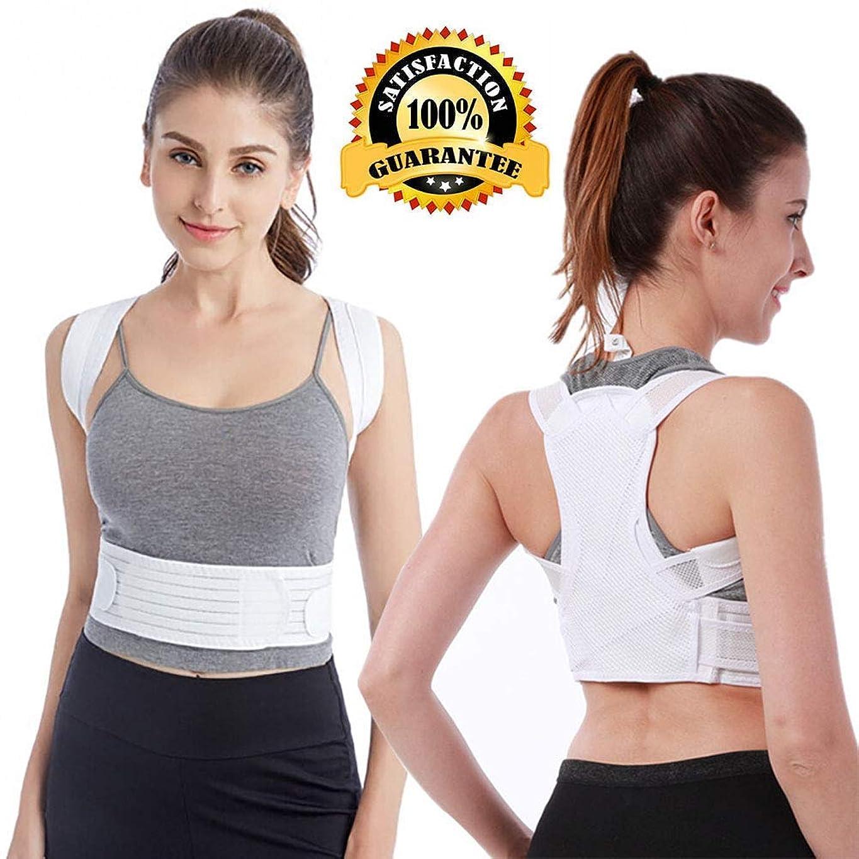 差別的運命急勾配の男性と女性用の姿勢補正器-胸部後phおよび肩用の快適な上背部装具鎖骨サポートデバイス-首の痛みの軽減、白、XS