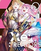 Re:CREATORS 3(完全生産限定版) [Blu-ray]
