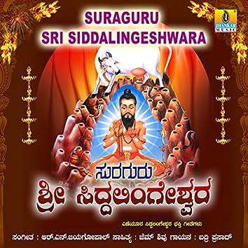 Suraguru Sri Siddalingeshwara