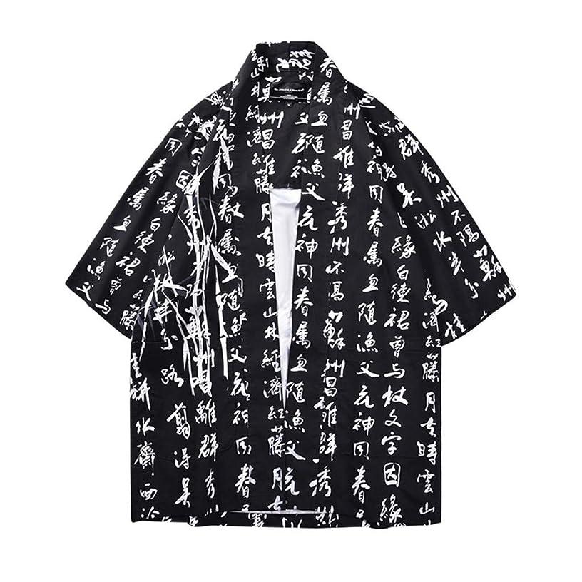 Zackate Unisex Japanese Kimono Printed Open Front Coat Cardigan Pajamas Bathing Clothes with Pocket