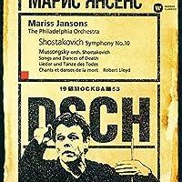 ショスタコーヴィチ:交響曲第10番、ムソルグスキー/ショスタコーヴィチ:歌曲集「死の歌と踊り」