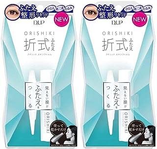 【2個セット】D-UP(ディーアップ) D-UP オリシキ アイリッドスキンフィルム 4mL
