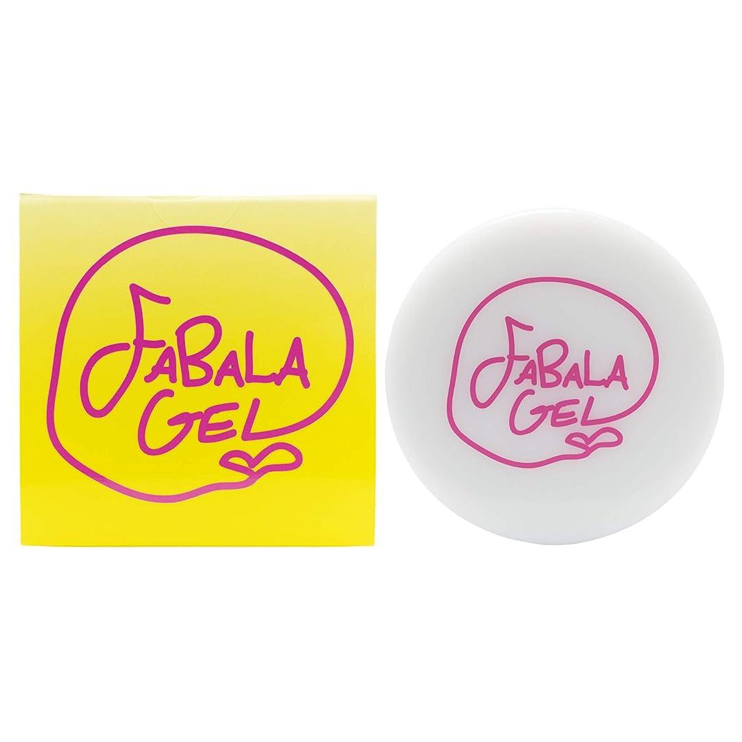 農業速記プログラムFABALA GEL(ファバラ ゲル)