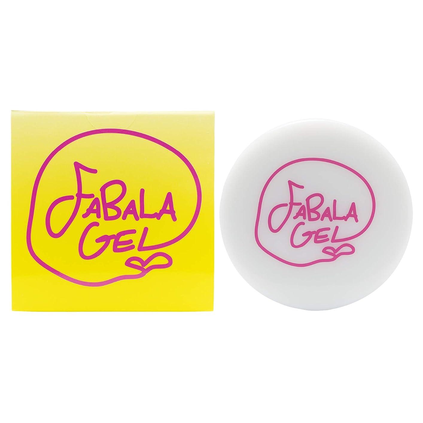 耐えられないアコー論争的FABALA GEL(ファバラ ゲル)
