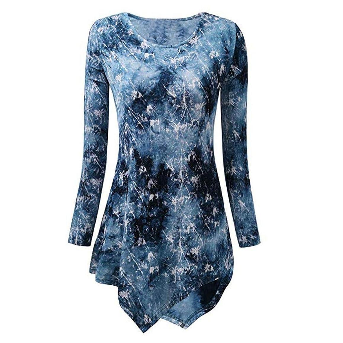 lotus.flower 2018 Fashion Womens Tie Dyed Asymmetrical Tunic Top O-Neck Long Sleeve T-Shirt Blouse (M, Blue)