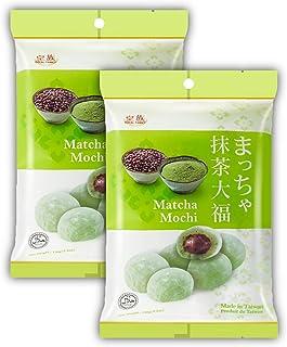 Royal Family 2 Packs of Mini Mochi Individually Wrapped- japenese taiwanese asia sweet rice wagashi snack dessert dagashi ...