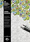 1960s Designs: Marker Colouring Sheets (Multilingual Edition): 16 marker Colouring Sheets