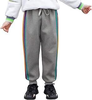 HOSD Pantalones para niños más Terciopelo 2019 otoño e Invierno nuevos Pantalones Deportivos Casuales para niños niños y n...