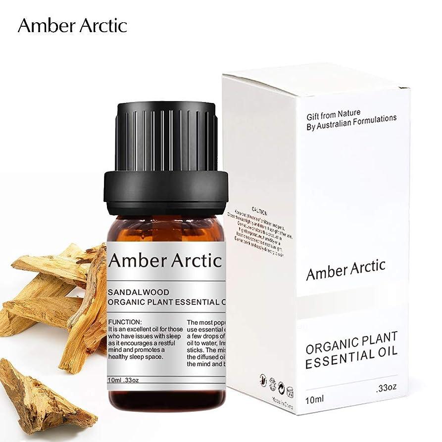 矩形称賛ボックスAmber Arctic サンダルウッド エッセンシャル オイル、100% ピュア ナチュラル アロマセラピー サンダルウッド オイル スプレッド 用 (10ML) サンダルウッド