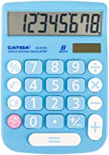CATIGA CD-8185 Office and Home Style Calculator – 8-Digit LCD Display – Suitable for Desk and On The Move use. (Blue)
