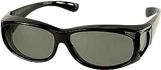 LensCovers Sunglasses Wear Over Prescription Glasses Extra-Small Size, Polarized.