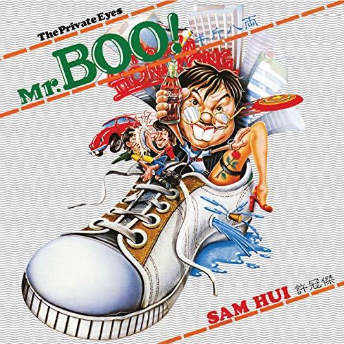Mr. Boo! The Private Eyes Ban Jin Ba Liang