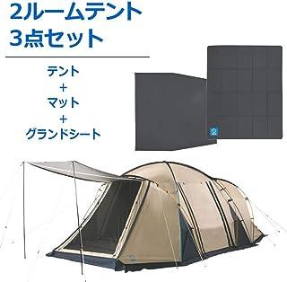 ホールアース(ホールアース) テント 大型 4人 DURA W ROOM+ 2ルームテント スターターセット テント+マット+グランドシート3点セット