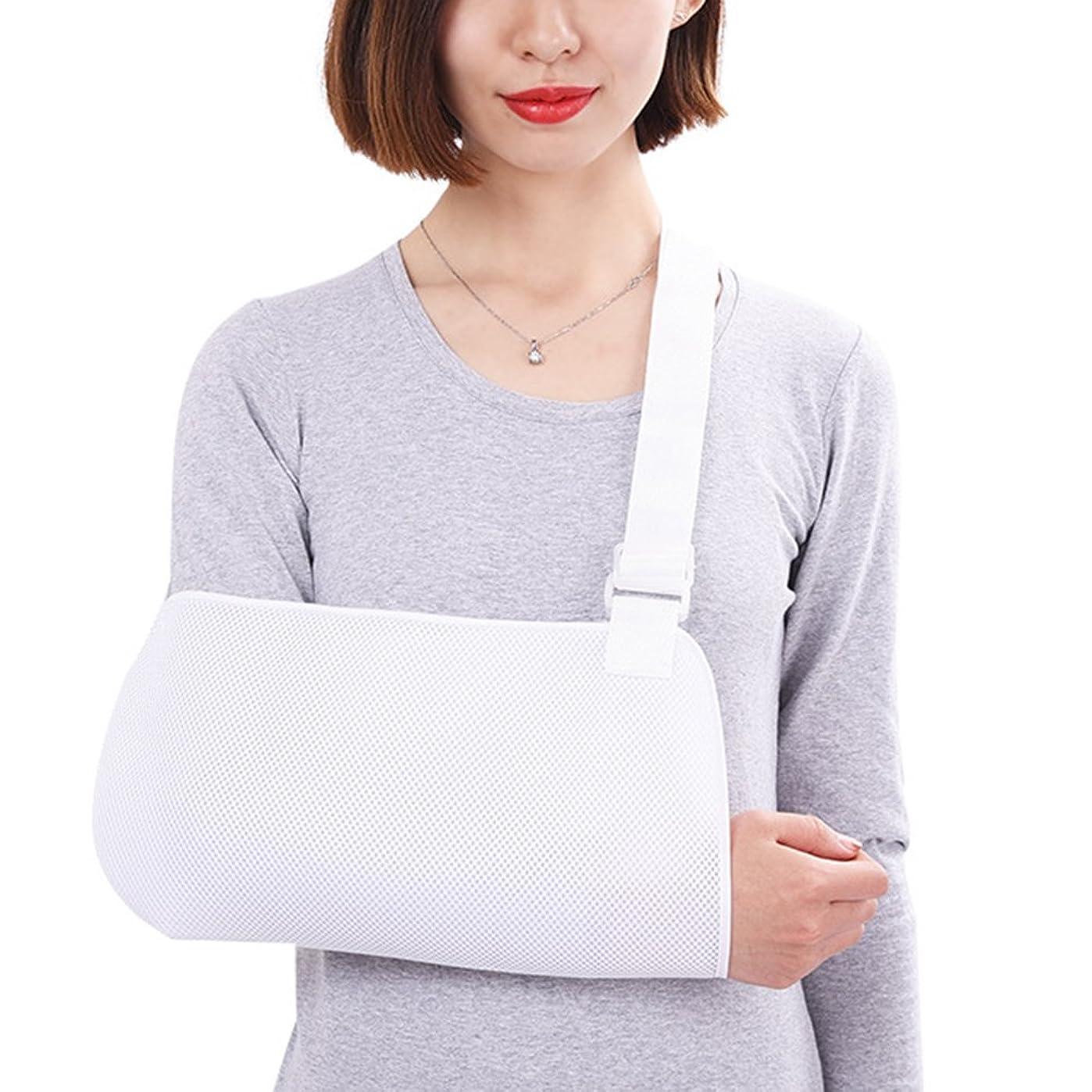 争う頭蓋骨滞在ROSENICE アームスリング通気性メッシュ脱臼スリングショルダーイモビライザーローテーションカフブレスレット手首用エルボサポート男性または女性用