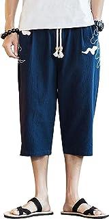 (キュミオ) QeMIO 7分丈パンツ メンズ サルエルパンツ ワイドパンツ ズボン 綿麻 ファッション 袴パンツ ショートパンツ 短パンツ カジュアル 夏秋 通気性 調整紐 大きいサイズ