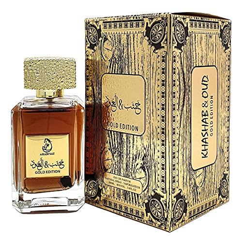 Eau de Parfum Khasb Oud Gold 100 ml de My Perfumes unisex, perfume de larga duración con un toque oriental de accentes, lichi, pimienta, jazmín, almizcle ámbar y Oudh