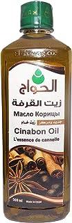 100% Pure & Natural Cinnamon Oil Cold Pressed Elhawag El Hawag Original for Body and Hair (1 Pack = 17.64 oz / 500 ml) زيت...
