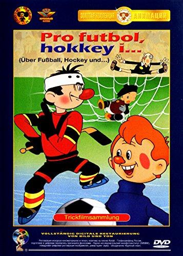 Pro futbol, hokkej i... (Russische Zeichentrickfilme) - russische Originalfassung [Про футбол, ... 7;борник]
