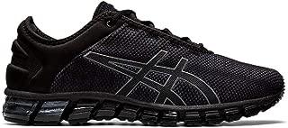 ASICS Men's Quantum 180 3 MX Running Shoes