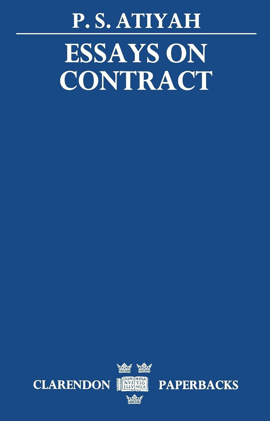 受けるごめんなさい貫通するEssays on Contract (Clarendon Paperbacks)