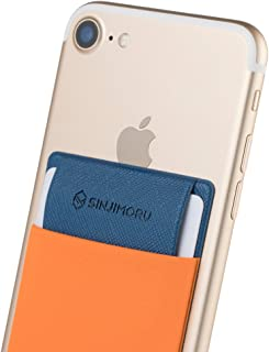 Sinjimoru Stick On Card Holder, Attachable Phone Wallet Compatible with Almost Every Phone - iPhone, Android & Most Cell Phones. Sinji Pouch Flap, Orange