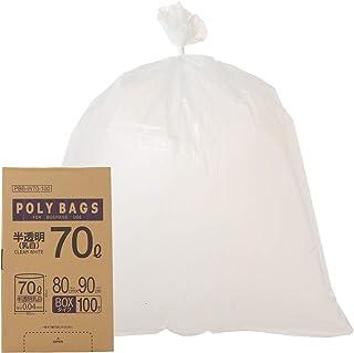 オルディ ごみ袋 厚くて 破れにくい 乳白 半透明 70L 横80×縦90cm 厚み0.04mm 厚手で丈夫な 低密度ポリエチレン製の ビニール袋 PBB-W70-100 100枚入