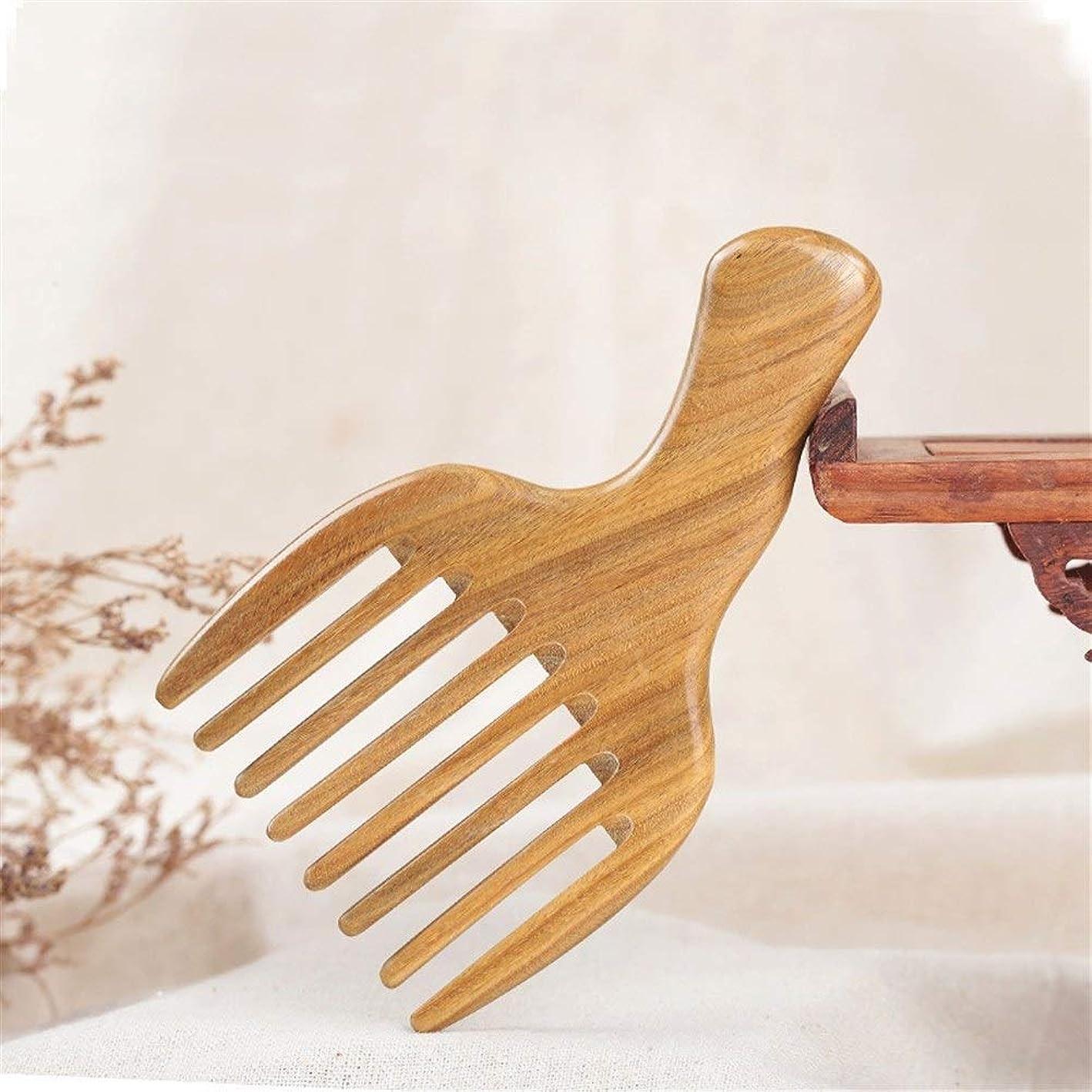 ジョットディボンドン豊かにする比べるGuomao グリーンサンダルウッドコームサンダルウッドコームマッサージコーム (Size : 13.5*7.5 cm)