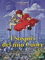 耳をすませば(イタリア輸入盤) I Sospiri Del Mio Cuore [DVD][Import]