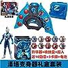 ウルトラマンZ DXウルトラマンゼット最強なりきりセット 昇華器+10勲章+人形+納車箱+カード。