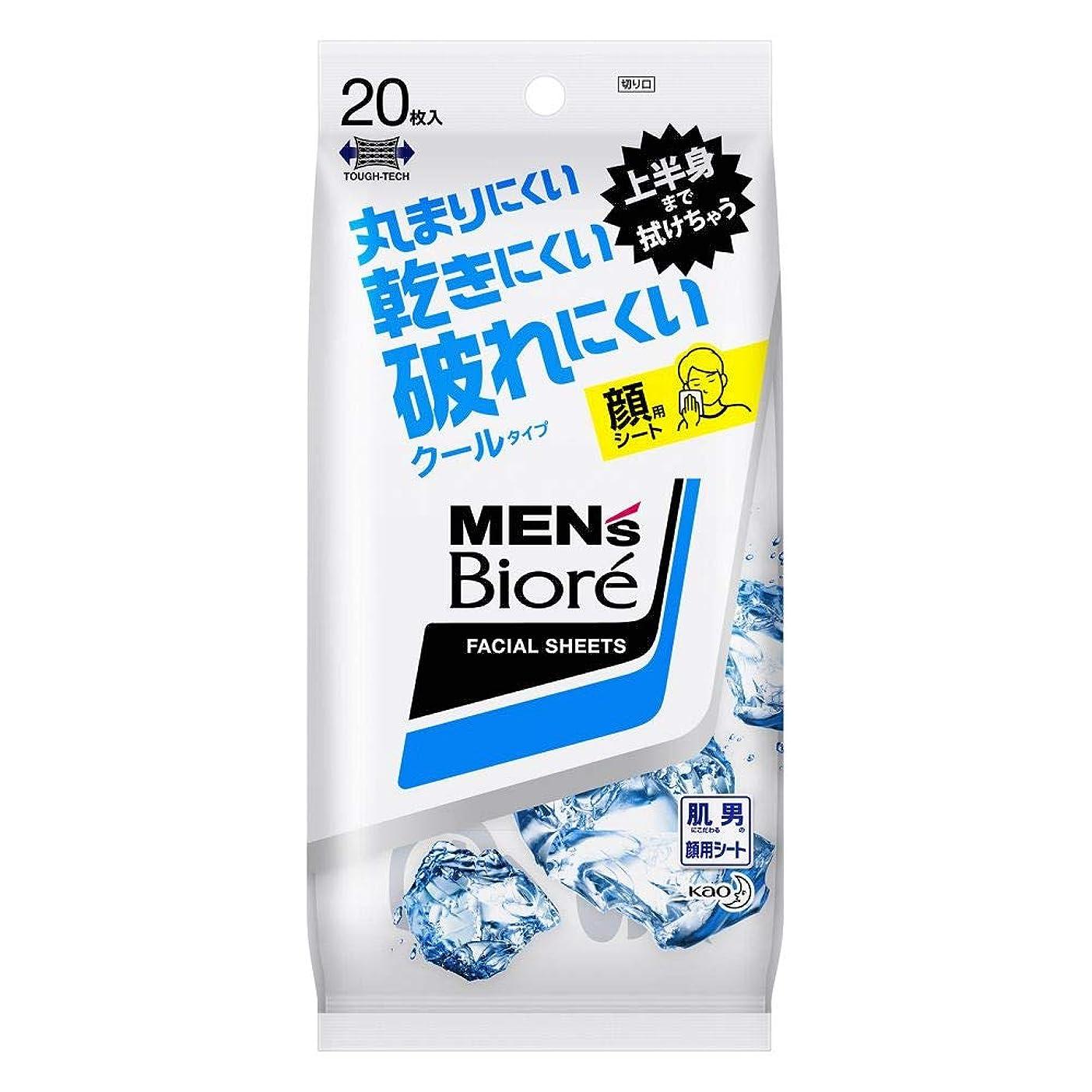 印象派湿気の多い湾花王 メンズビオレ 洗顔シート クール 携帯用 20枚
