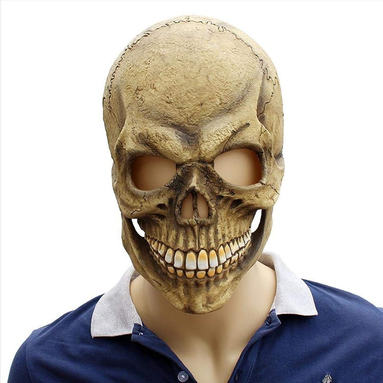 Rwdacfs Masken für Erwachsene,Halloween Horror Maske Latex Grimasse Skull Head Set B07Q43H2CJ Erste in seiner Klasse    Ausgewählte Materialien