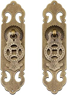 Tiazza 2Pcs Chinese Vintage Style Antique Brass Pull Handle Knobs Drawer Cabinet Bookcase Wardrobe Doors and Windows Straight Plate Handle