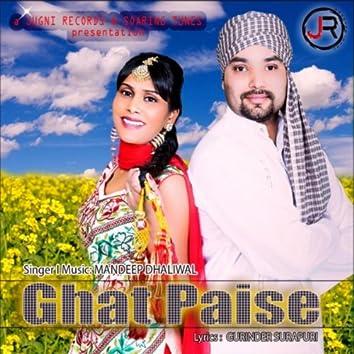 Ghat Paise