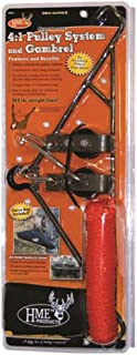 HME Products 4:1 Game Hanging Gambrel