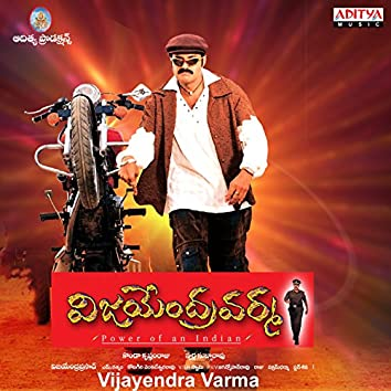 Vijayendra Varma (Original Motion Picture Soundtrack)