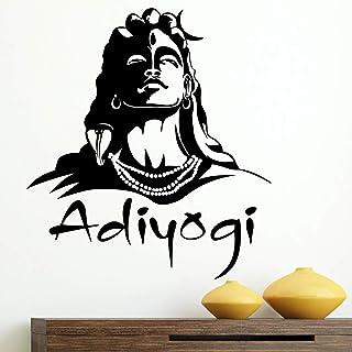 StickMe 'Adiyogi Siva Statue Wall Sticker ' -SM377 (Black, Vinyl - 85cm X 75 cm)