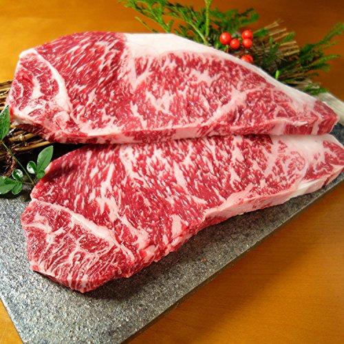 熊本県産 和牛 「あか牛」 サーロインステーキ 360g (180g×2枚) ギフト用