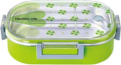 BESTONZON 980ML Stainless Steel Leakproof Lunch Box Rectangle Insulated Bento Box Food Container for Adults Kids (Random Color)