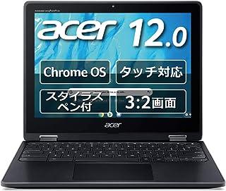 Chromebook クロームブック Acer ノートパソコン 12.0型 英字キーボード Spin512 R851TN-A14N/E グーグル Google Wacom社製スタイラスペン付属