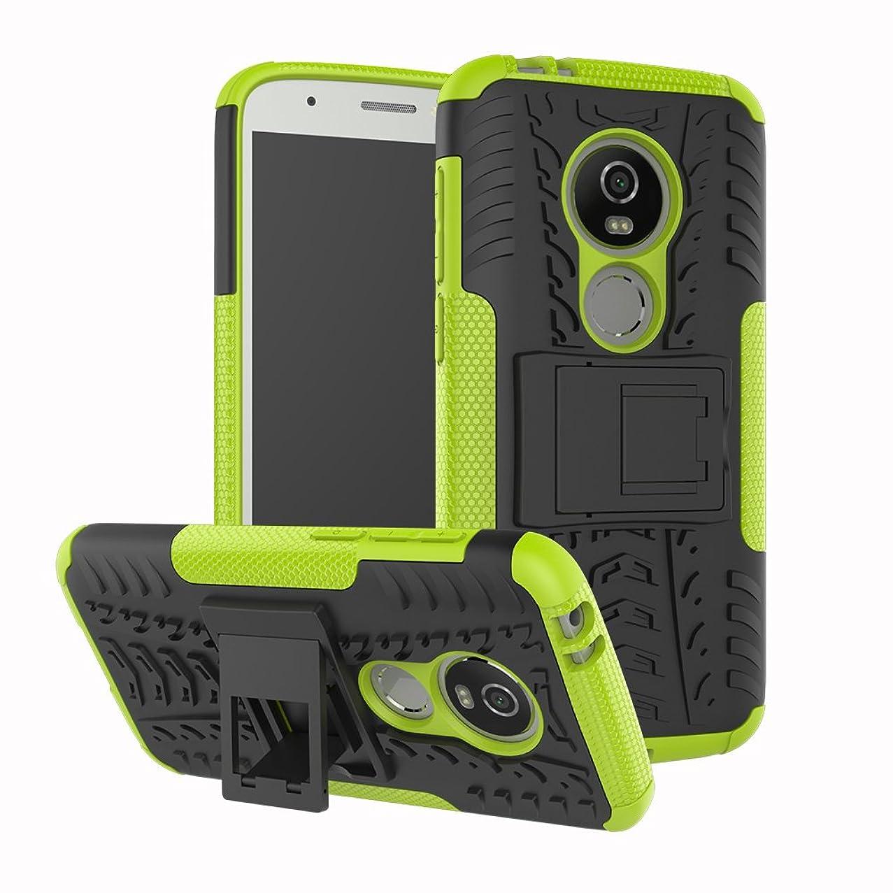 Moto E5 Play Case, Moto E5 Cruise Case, Boythink Double-Layer Hybrid Shock Resistant Armor With Kickstand Full-Body Protective Case Cover For Motorola Moto E5 Play (Green)