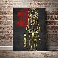 みつりかんろじマンガアニメポスターキャンバスウォールアートリビング用デコレーションプリントキッズチルドレンルームホームベッドルームデコレーションペインティング/ 60x80cm(フレームなし)