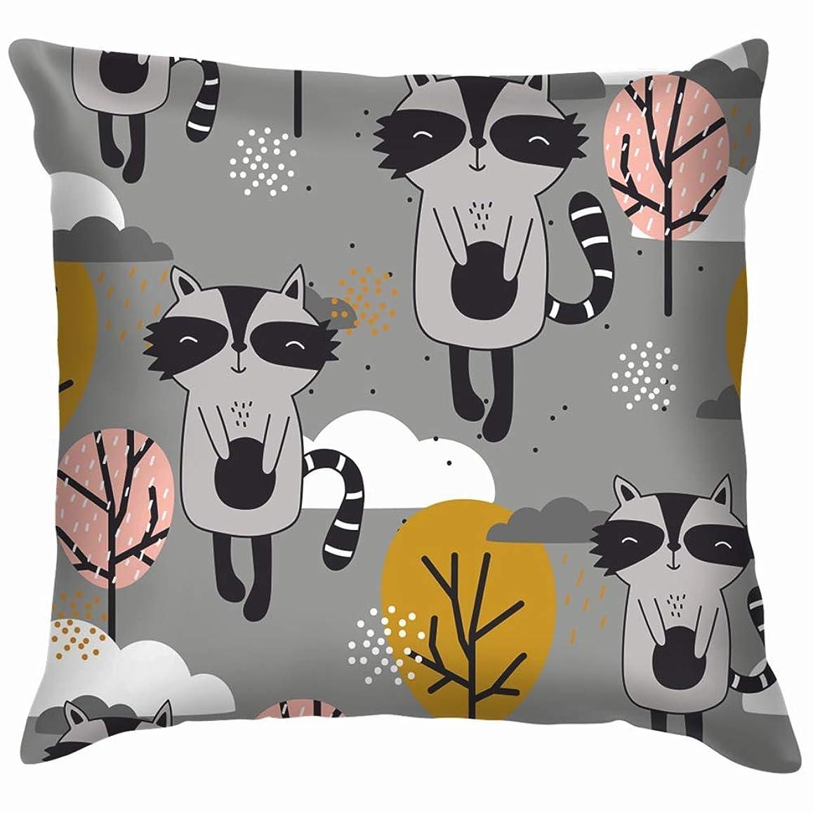 ストレス理論的招待ハッピーアライグマ手描きの背景カラフルな動物野生動物投げる枕カバーホームソファクッションカバー枕カバーギフト45x45 cm