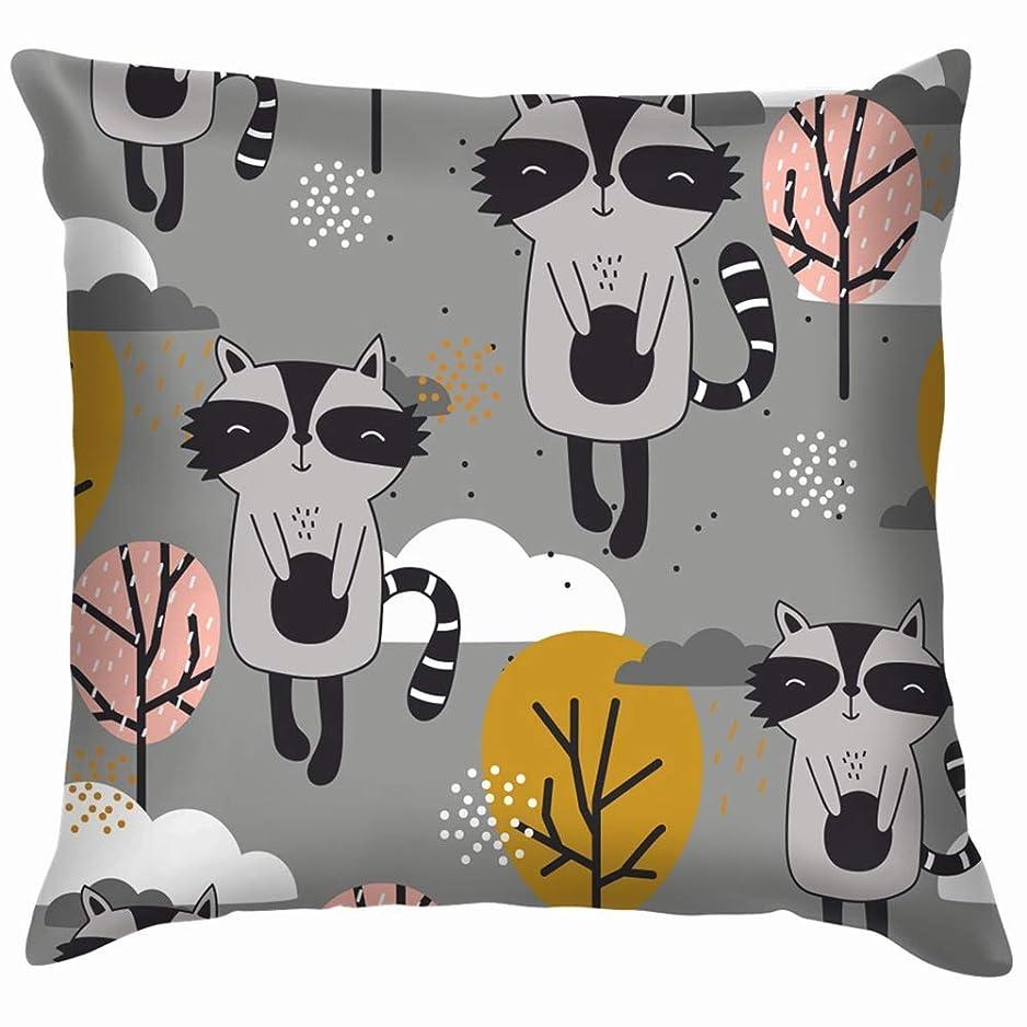 実際に電気の通行料金ハッピーアライグマ手描きの背景カラフルな動物野生動物投げる枕カバーホームソファクッションカバー枕カバーギフト45x45 cm