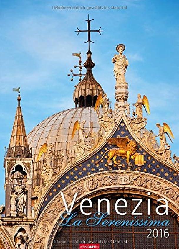錆び破壊する季節Venezia - La Serenissima 2016