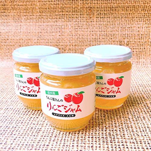 サンふじりんごジャム  220g 3個セット 長野県産 信州 リンゴ ジャム