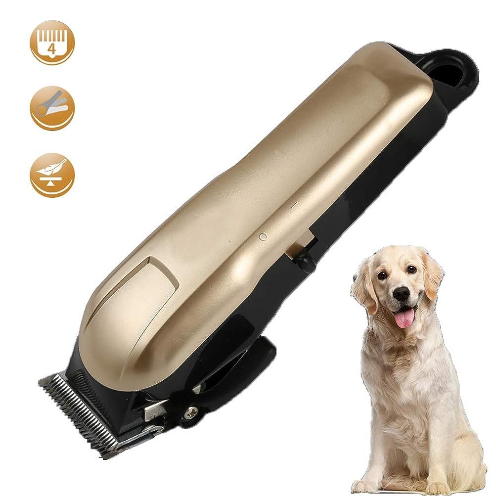 先住民心理的パーク犬の毛クリッパー、クリッパー充電式トリマークリーニング低ノイズペットグルーミングキット、すべてのペット用の静かな電動キャットシャー