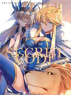 SECRET CODE Fate/Grand Order R.I.N 夜Kun イラスト集