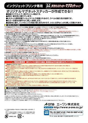 エーワン手作りステッカーマグネットタイプA42セット28839